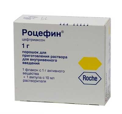 препарат Роцифен
